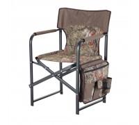 Стул-кресло Гетьман с подлокотниками и с карманчиками производства Витан