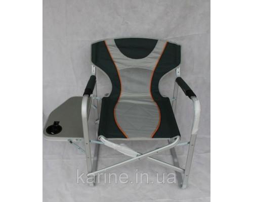 Кресло алюминиевое со столиком FC 770-065L