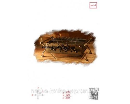 Мангал кованый топанчик