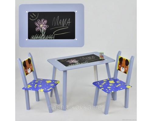 Набор столик с двумя стульчиками, меловая поверхность