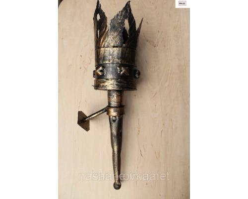 Кованый светильник - бра факел