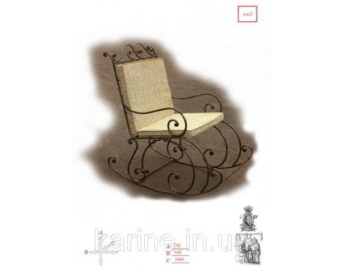 Кресло - качалка металлическая ручной работы