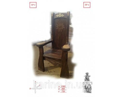 Стул - трон